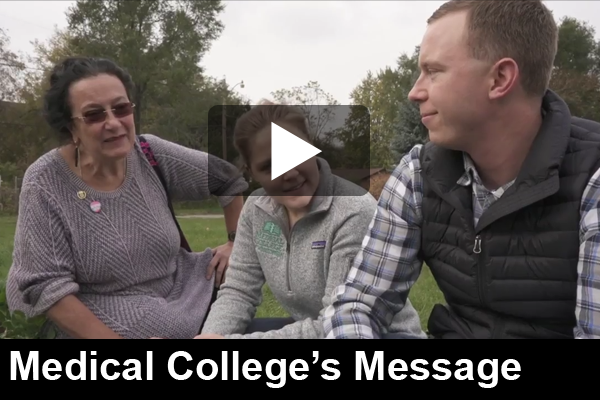 Medical College of Wisconsin Message